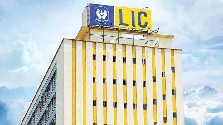 AIIEA to protest against LIC disinvestment