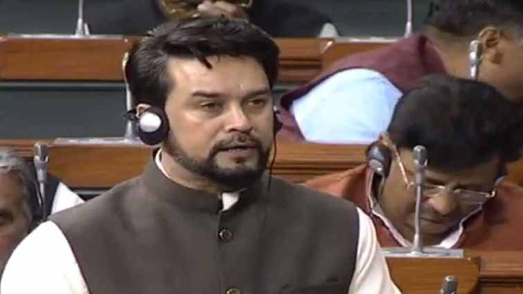 Government assures release due GST compensation to states in 2 installments: Anurag Thakur